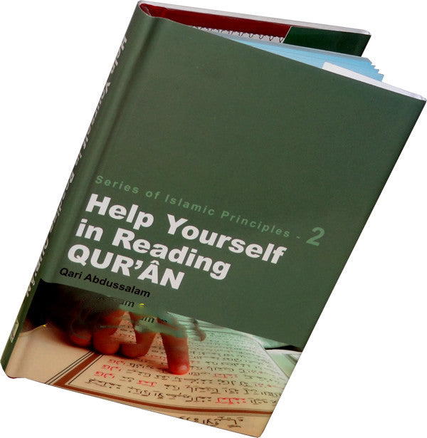 Help Yourself in Reading Quran (Pocketsize) - Arabic Islamic Shopping Store