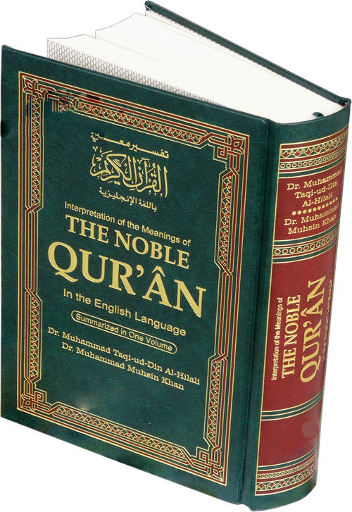 "Noble Quran 6x9"" (Full Page Arabic & English) - Arabic Islamic Shopping Store"