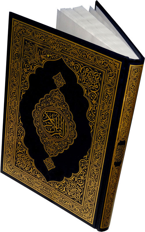 Free Mushaf Madinah Quran in Arabic. - Arabic Islamic Shopping Store - 1