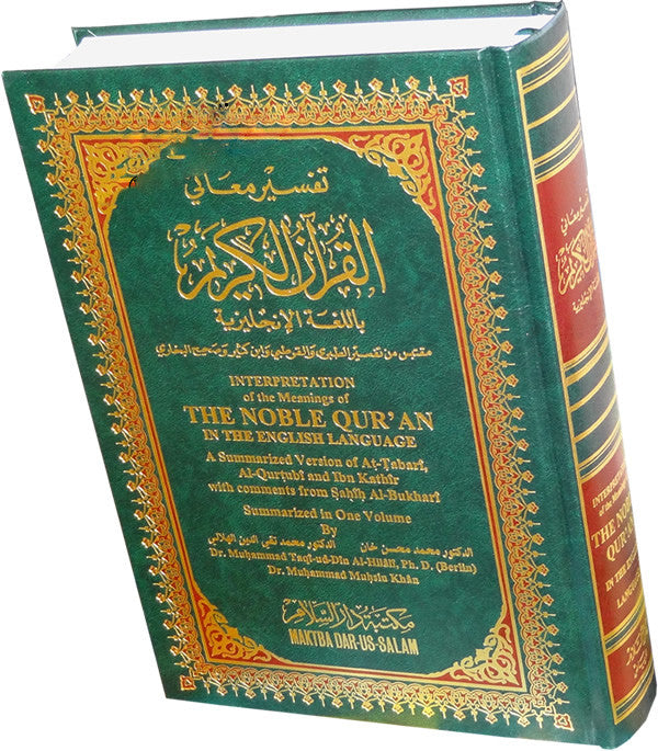 Noble Quran Arabic / English Translation (Large HB) - Arabic Islamic Shopping Store