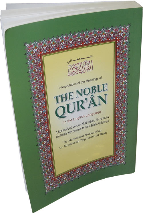 "Noble Quran Arabic / English (6x9"" PB Fine Paper) - Arabic Islamic Shopping Store"