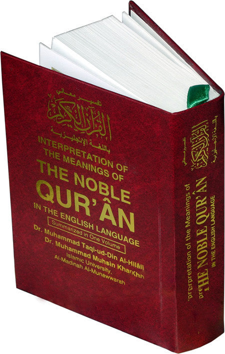 Noble Quran Arabic / English (Pocket Size HB) - Arabic Islamic Shopping Store