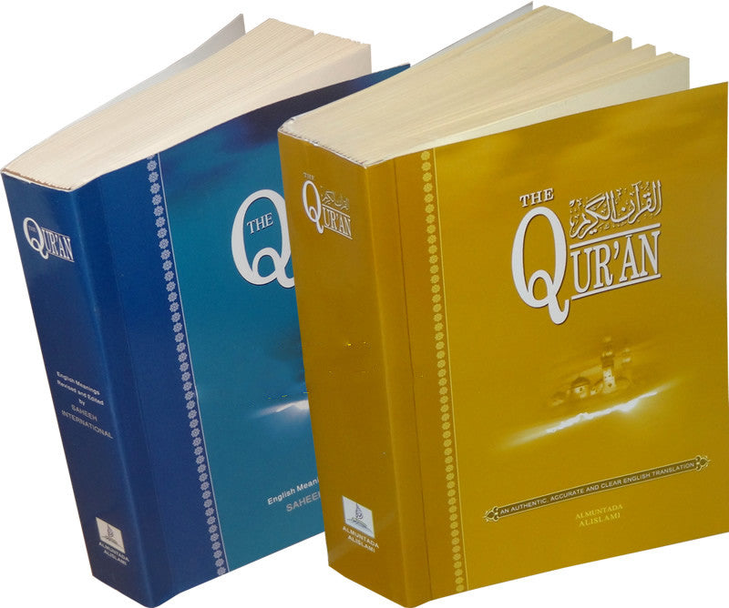 Quran by Saheeh Intl (English Only Small PB) - Arabic Islamic Shopping Store