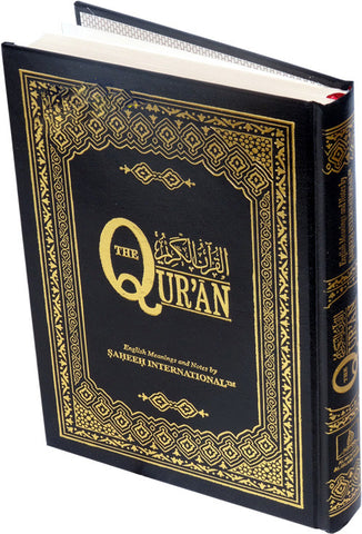 Qur'an by Saheeh Intl (Full Arabic Mushaf with English - Large HB) - Arabic Islamic Shopping Store