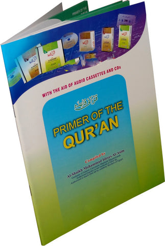 Primer of The Quran - Arabic Islamic Shopping Store