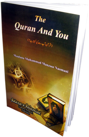 The Quran and You - Arabic Islamic Shopping Store
