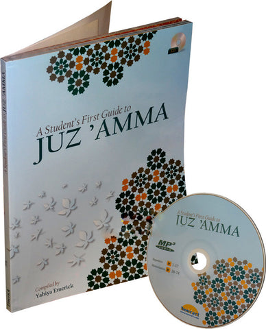 Student's First Guide to Juz 'Amma (Part 30 with CD) - Arabic Islamic Shopping Store