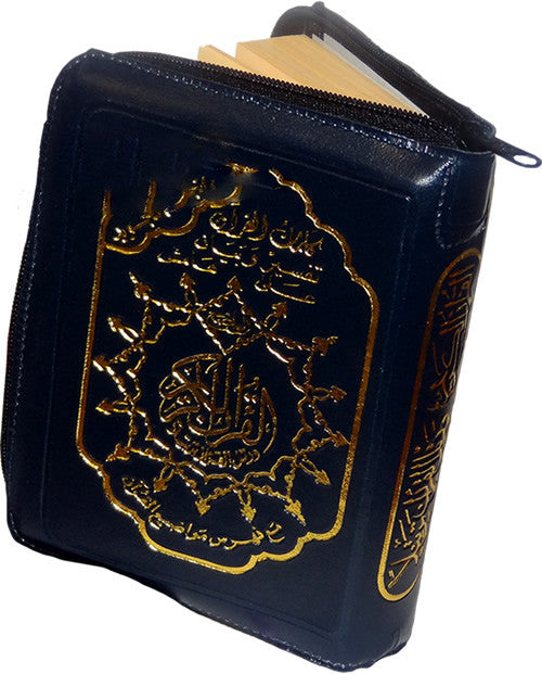 Tajweed Quran - Zippercase  Medium - Arabic Islamic Shopping Store