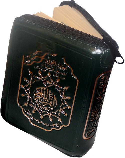 Tajweed Quran - Zippercase Small - Arabic Islamic Shopping Store