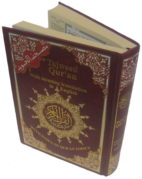 Tajweed Quran with English - Arabic Islamic Shopping Store