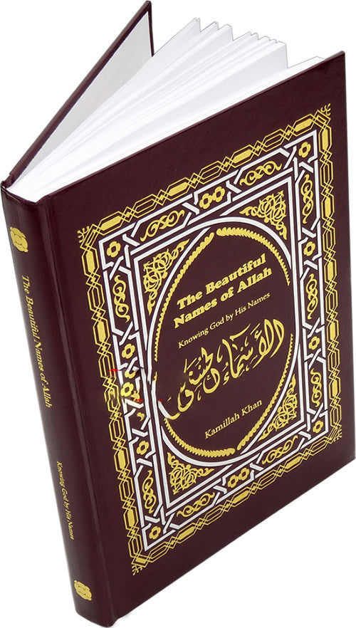 The Beautiful Names of Allah - Knowing God by His Names - Arabic Islamic Shopping Store