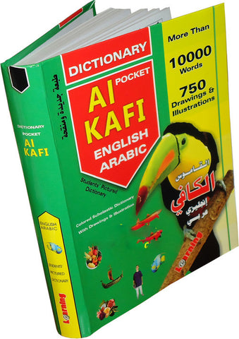 Al Kafi Pocket Dictionary (English/Arabic) - Arabic Islamic Shopping Store
