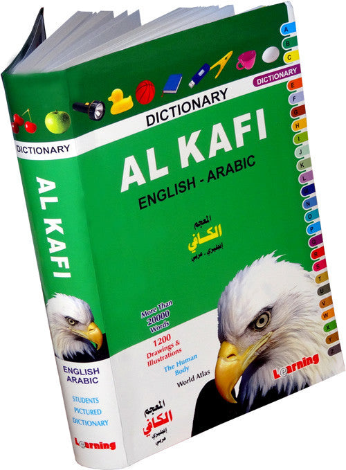 Al Kafi Dictionary (English/Arabic - LARGE) - Arabic Islamic Shopping Store