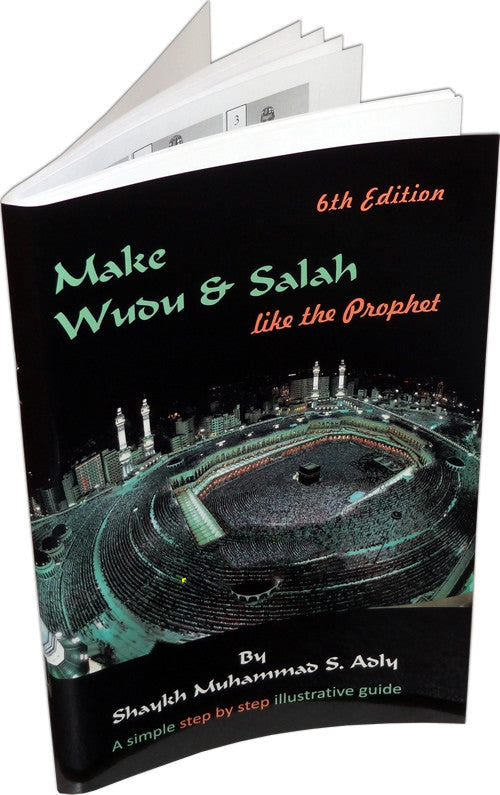 Make Wudu & Salaah like the Prophet (S) - Arabic Islamic Shopping Store