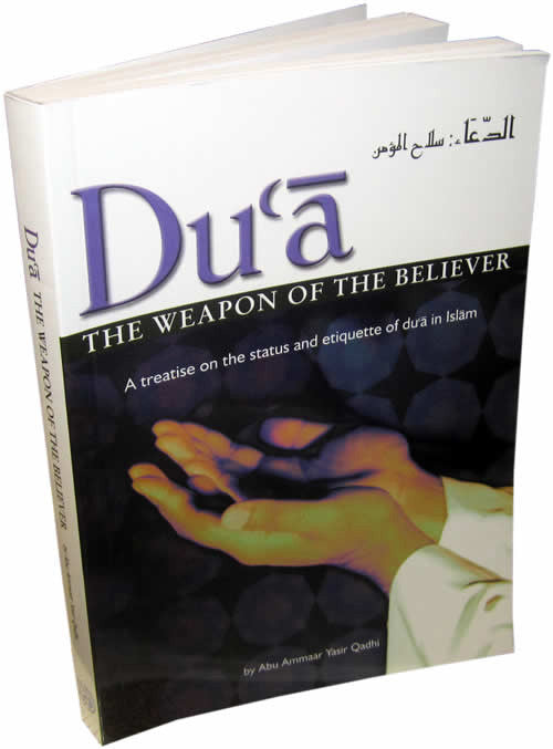 Dua: The Weapon of the Believer - Arabic Islamic Shopping Store