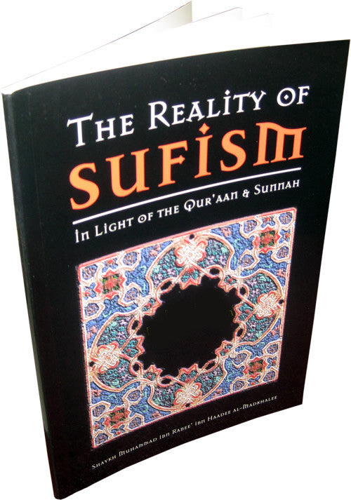 The Reality of Sufism - Arabic Islamic Shopping Store