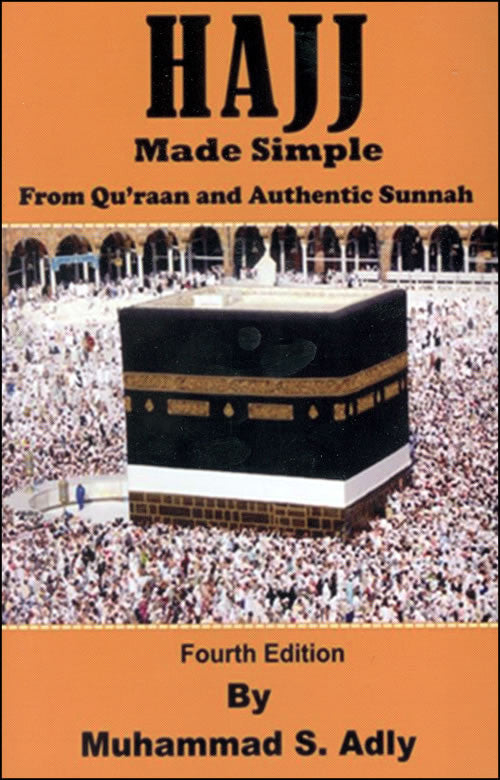 Hajj Made Simple - Arabic Islamic Shopping Store