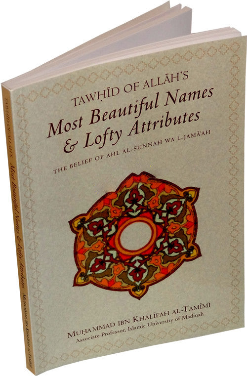 Tawhid of Allah's Most Beautiful Names and Lofty Attributes - Arabic Islamic Shopping Store