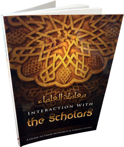 Interaction with the Scholars - Arabic Islamic Shopping Store