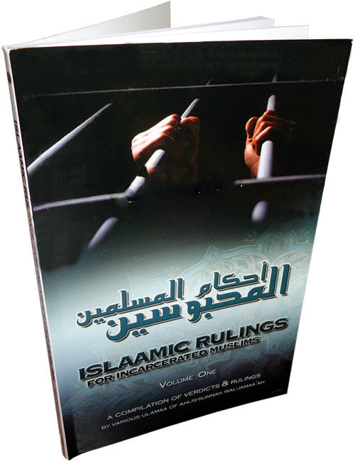 Islaamic Rulings for Incarcerated Muslims (Vol. 1) - Arabic Islamic Shopping Store