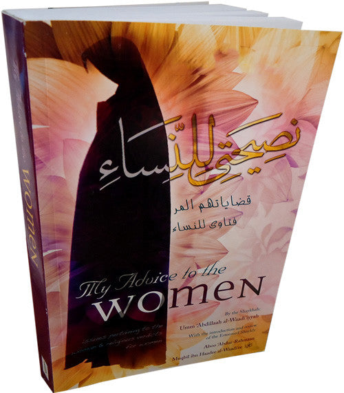 My Advice to the Women - Arabic Islamic Shopping Store