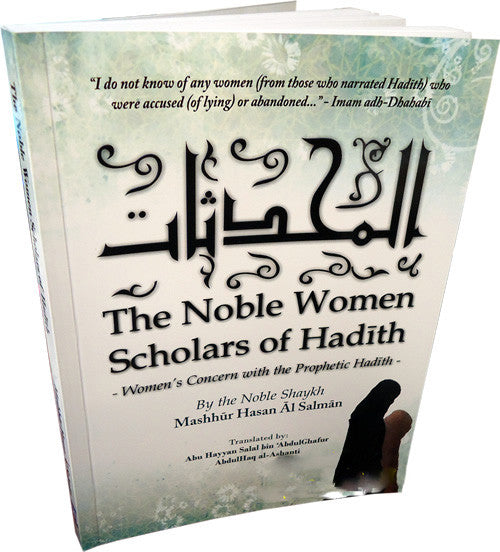 Noble Women Scholars of Hadith - Arabic Islamic Shopping Store