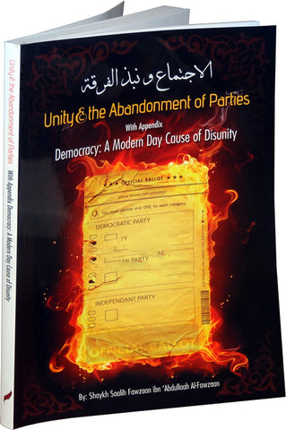 Unity & the Abandonment of Parties - Arabic Islamic Shopping Store
