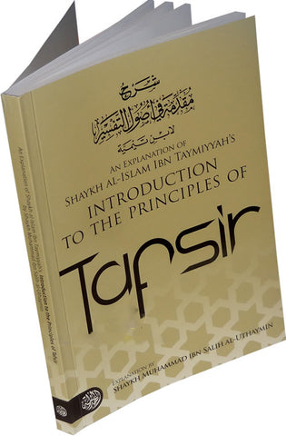 Introduction to The Principles of Tafsir - Arabic Islamic Shopping Store