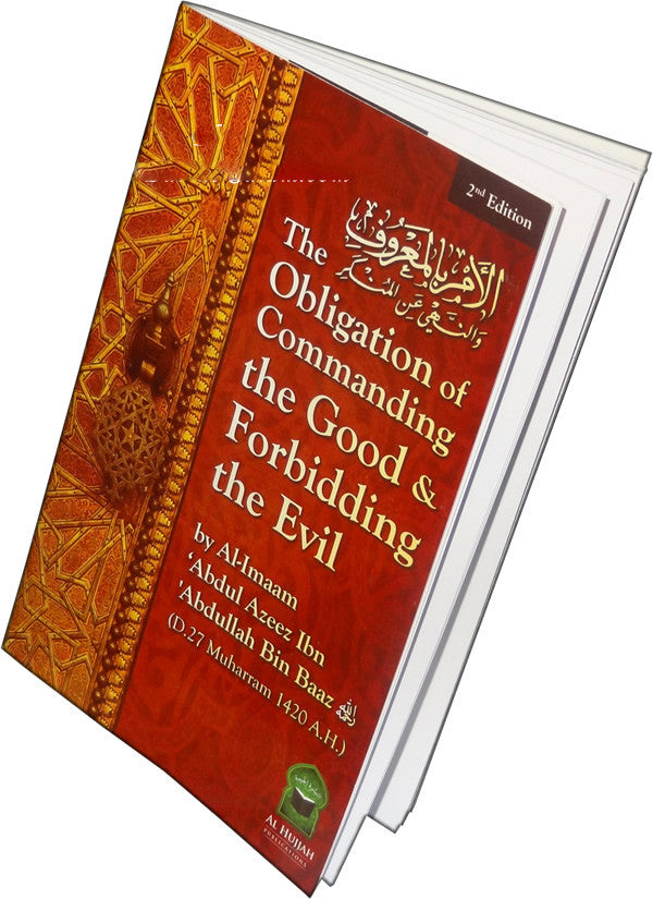 The Obligation of Commanding the Good and Forbidding the Evil - Arabic Islamic Shopping Store