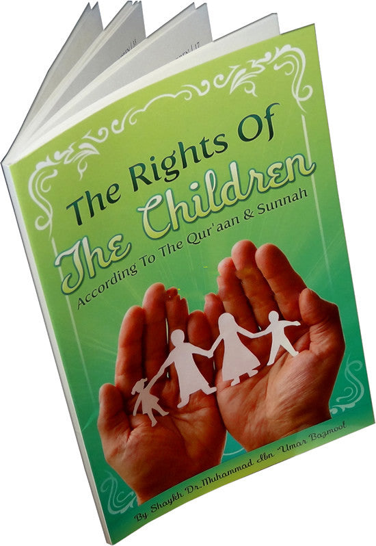The Rights of The Children - Arabic Islamic Shopping Store