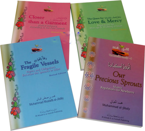 The Marriage Series (4 Books) - Arabic Islamic Shopping Store