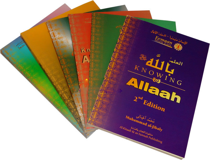 Eemaan Made Easy (6 Book Set) - Arabic Islamic Shopping Store