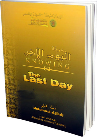 Knowing the Last Day (Book 5) - Arabic Islamic Shopping Store
