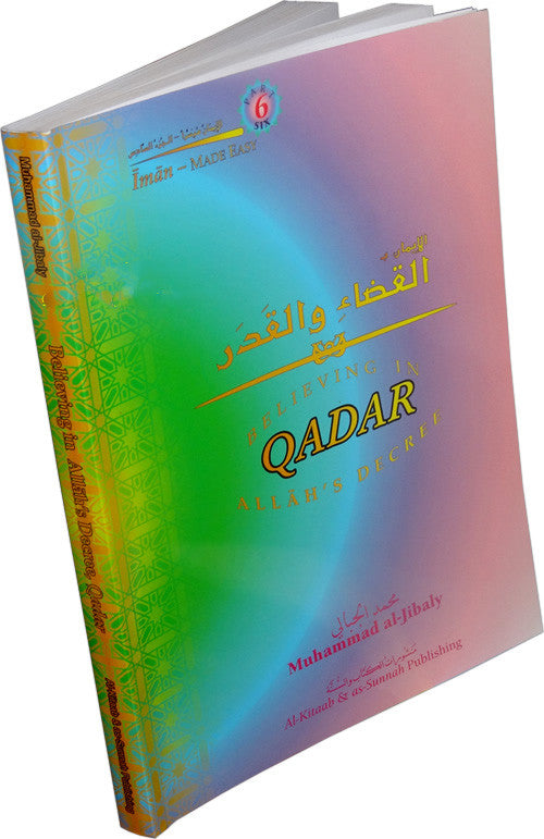 Knowing Allah's Decree, the Qadar (Book 6) - Arabic Islamic Shopping Store