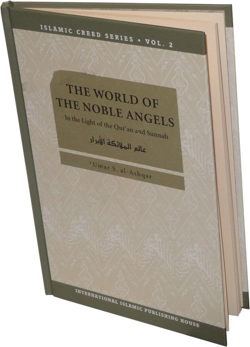The World of the Noble Angels (Vol. 2) - Arabic Islamic Shopping Store