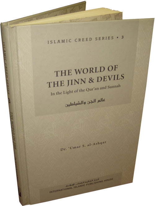 World of the Jinn and Devils (Vol. 3) - Arabic Islamic Shopping Store