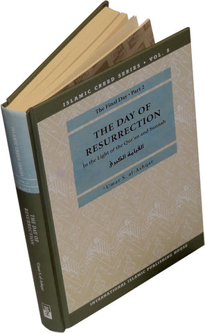 The Day of Resurrection (Vol. 5 Part 2) - Arabic Islamic Shopping Store
