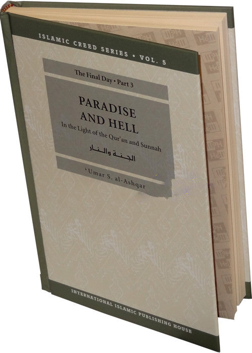 Paradise and Hell (Vol. 5 Part 3) - Arabic Islamic Shopping Store