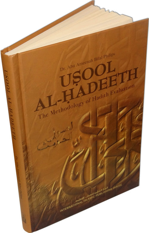 Usool Al-Hadeeth - Arabic Islamic Shopping Store