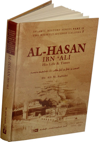 Al-Hasan ibn 'Ali (R) His Life & Times - Arabic Islamic Shopping Store