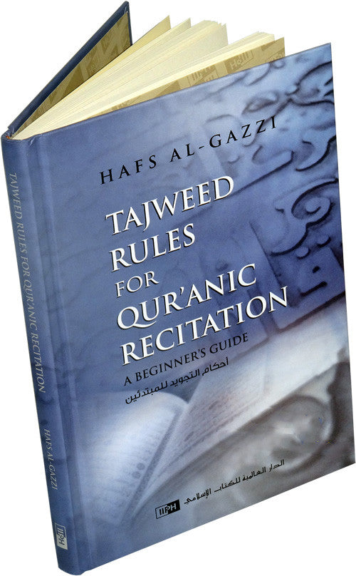 Tajweed Rules of Quranic Recitation - Arabic Islamic Shopping Store