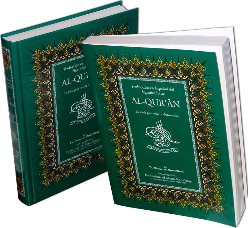 Spanish: Al-Quran - Arabic Islamic Shopping Store