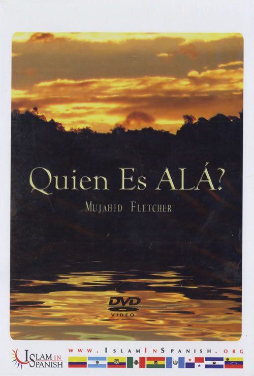 Spanish: Quien Es Ala? (DVD) - Arabic Islamic Shopping Store
