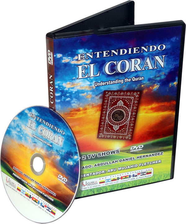 Spanish: Entendiendo El Coran (DVD) - Arabic Islamic Shopping Store
