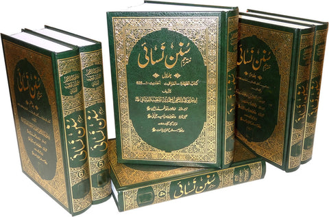 Urdu: Sunan Nasai (7 Vol. Set) - Arabic Islamic Shopping Store