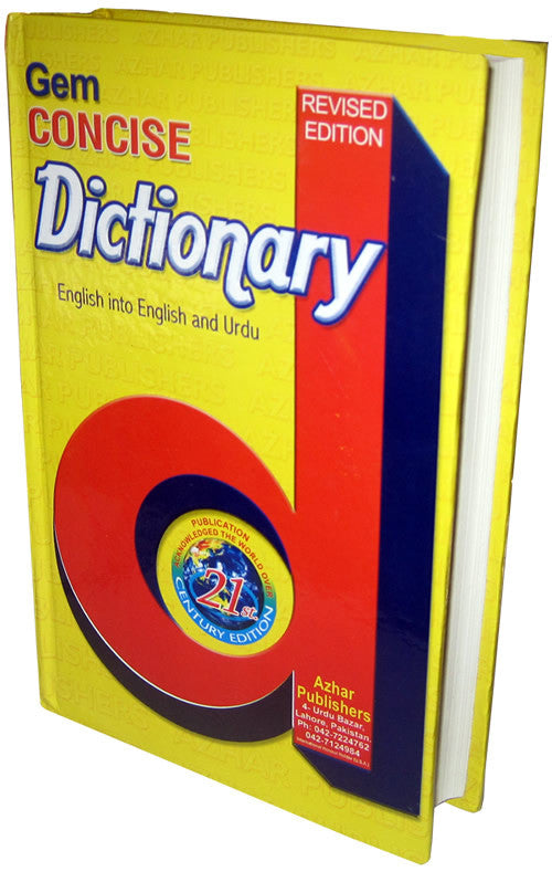 Concise Dictionary (English Into English and Urdu) - Arabic Islamic Shopping Store