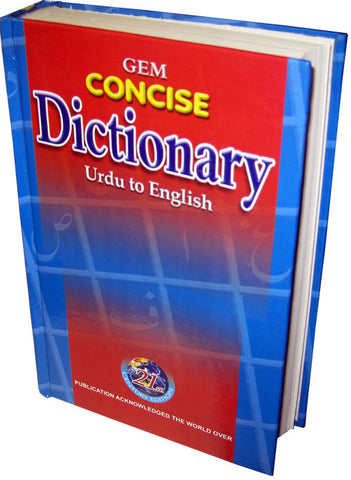 Concise Dictionary (Urdu To English) - Arabic Islamic Shopping Store