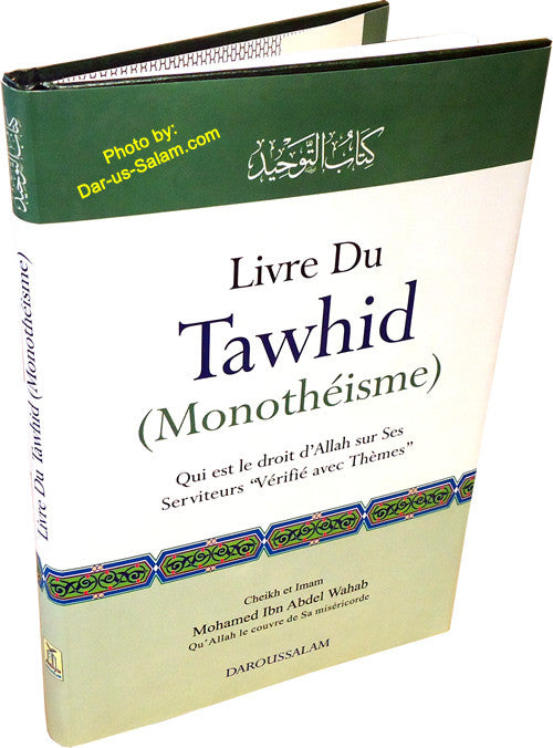 French: Livre du Tawhid (Monotheisme) - Arabic Islamic Shopping Store
