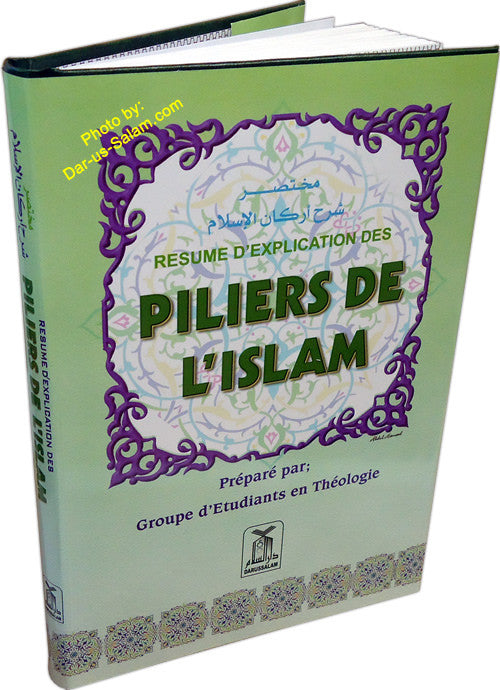French: Piliers De Lislam - Arabic Islamic Shopping Store