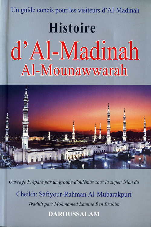 French: Histoire d' Al-Madinah - Arabic Islamic Shopping Store
